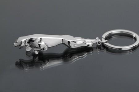Jaguar Jaguár Kulcstartó